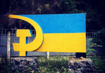 Колоніяльна адміністрація і українська мова