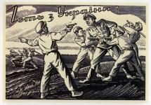 Ніл Хасевич: художник в УПА
