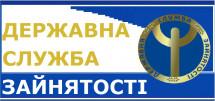 Українці можуть безкоштовно перенавчитись на нову спеціальність, – кажуть у Службі зайнятості