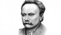Іван Франко про польсько-українські стосунки в аспекті геополітики