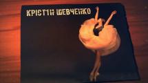 Українка стала провідною солісткою Американського театру балету