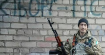 Світлодарська дуга. Дві доби пекла (майбутнім українцям в шкільну хрестоматію)