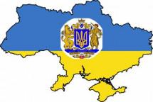 """VIIІ всеукраїнська наукова конференція """"Економічний націоналізм"""""""