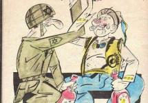 Подарунок Франкові на ювілей:  звинувачення в антисемітизмі