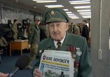 У рік УПА газета – ветерану!