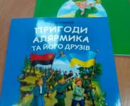 """Презентація бандерівської абетки """"Алярмик"""" (відео)"""
