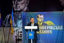 Столітня Українська Національно-визвольна Революція
