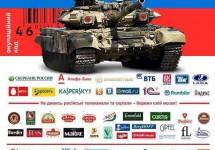 З поштою .ru в резюме стало важче влаштуватися на роботу
