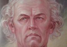 Пам'яті великого художника Івана Крислача