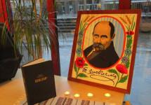 Концерт на  вшанування пам'яті Тараса Шевченка в Брюселі