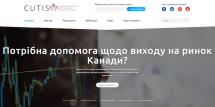В Україні запустили сайт про вільну торгівлю з Канадою