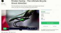 Українці представили на Kickstarter унікальну деталь для велосипеда (відео)