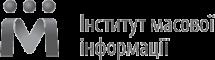 Місцеві ЗМІ Півдня та Сходу України не цікавить боротьба з корупцією