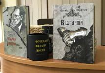У Тячеві презентували книги на патріотичну тематику