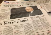 Польща від 2018 року ліквідує спрощене працевлаштування українців