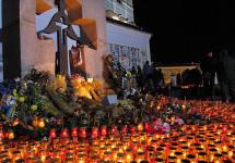 СКУ вітає резолюцію Парламенту Португалії про визнання Голодомору геноцидом