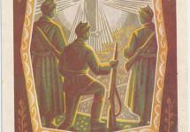 Великоднє привітання Проводу ОУН (бандерівців)
