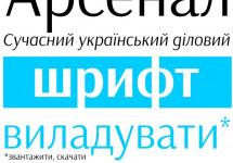 Український дизайн завоював Гугль
