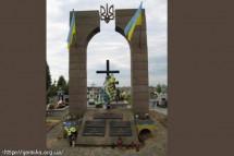 Польський інститут нацпам'яті твердить, що останків вояків УПА в Грушовичах не було