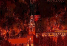 Як  Москва досі приховує свою неканонічність