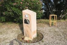 Оголошується конкурс на проект погруддя Тарасові Григоровичу Шевченку у Лісабоні