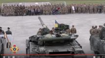 Український танковий взвод взяв у часть у відкритті змагань НАТО (відео)