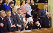 Приборкання РПЦ-ФСБ: що з цього вийде