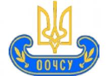 Річні Збори Організації оборони чотирьох свобід України на Лонґ Айленді