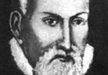 До 500-річчя смерті Павла Русина – новолатинського письменника епохи Відродження