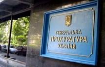 З початку року за злочини проти журналістів відкрито 149 справ, з яких 14 передано до суду