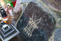 """Українська Церква — берегиня національної ідентичності жертв акції """"Вісла"""""""