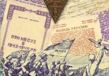 Про боротьбу ОУН на Східній Україні