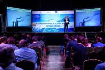 Українські стартапи отримали гранти на 160 тисяч євро від ЄБРР