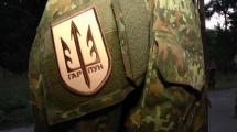 """Історія батальйону """"Гарпун"""""""