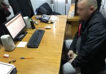 У Тернополі кіберполіція викрила держслужбовців у заподіянні збитків державі на чверть мільйона гривень (фото))