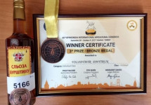 Українське вино з меду отримало міжнародну відзнаку