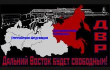 Анонс: «Коли розвалиться імперія. Тенденції розвитку сепаратизму в путінській Росії» – презентація