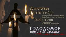 План заходів вшанування жертв Голодомору