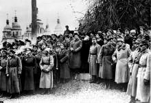 100-річчя проголошення Української Народної Республіки