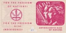 Спільний фронт проти російського імперіалізму: досвід АБН