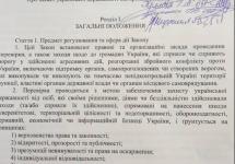 """""""Вільні люди"""" в парламенті зареєстрували законопроекти проти колабораціонізму"""