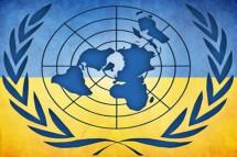 Україна в ООН. Цим разом у Раді ООН з прав людини