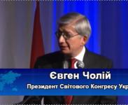 Політика Світового Конгресу Українців щодо підтримки України