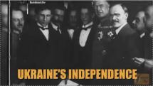 100 ліття проголошення української державності  по канадськи