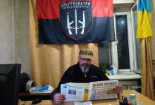 Передплатіть газету, засновану Степаном Бандерою в 1954 році!