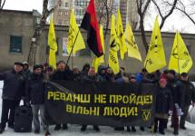 """Судова система намагається """"повісити"""" провокацію ФСБ на учасників війни з Росією"""