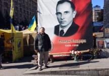 Бандера на Євромайдані
