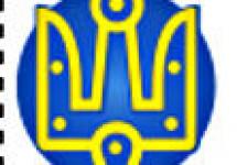 52-гі річні Загальні Збори Української Національної Федеральної Кредитової Кооперативи у США
