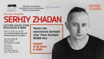 У Франції відбудеться літературний вечір з Сергієм Жаданом