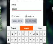 """Шпигун в смартфоні: замість """"дємбеля"""" – приліт чужої арти (відео)"""